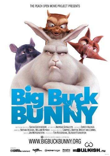 Big Buck Bunny - Большой заяц Банни