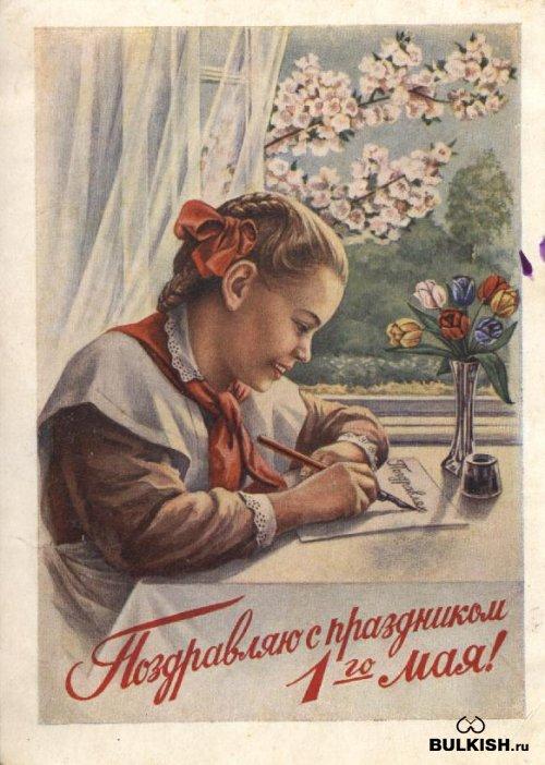 'Советские