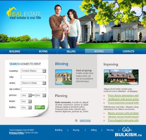 Шаблон сайта для строительной компании