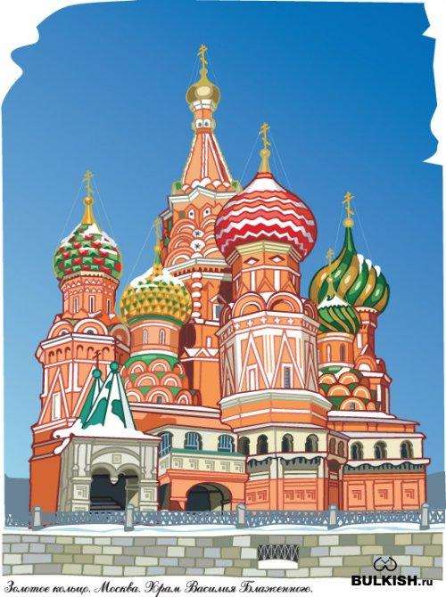 Храмы России - векторный клипарт