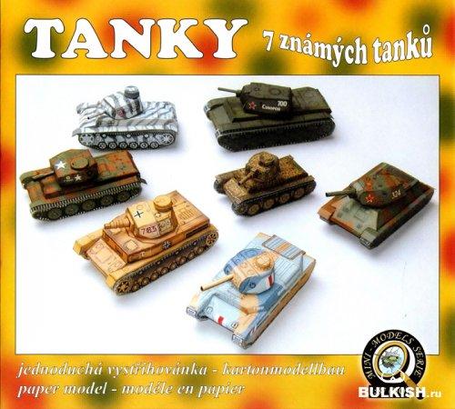 7 моделей танков - бумажные модели