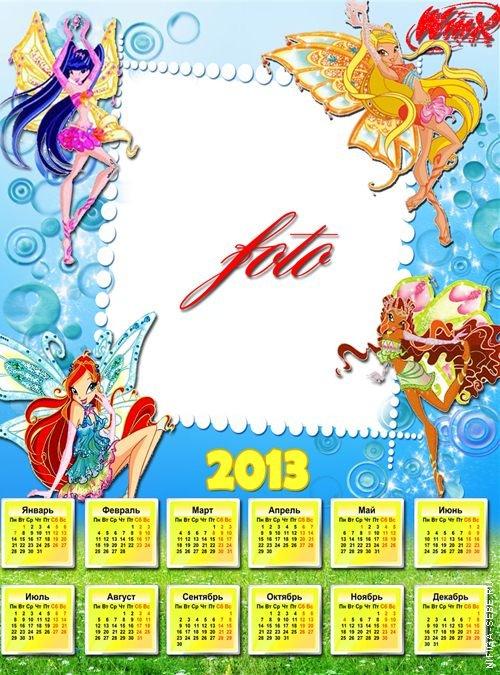 Календарь на 2013 год - Волшебный мир фей Винкс PSD + PNG 3750x5000 132 mb Автор.