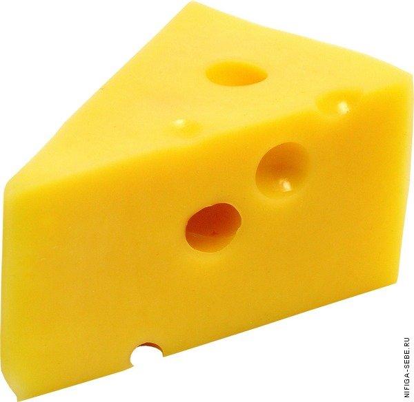 сыр клипарт:
